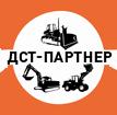 Ремонт ДВС